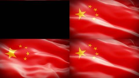 五星红旗动态背景