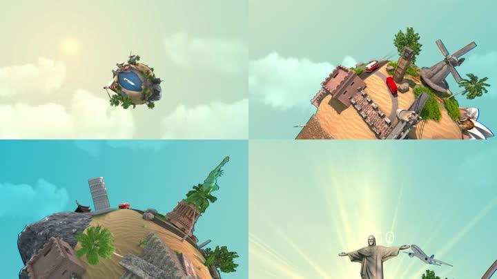 3D卡通地球景点世界旅行