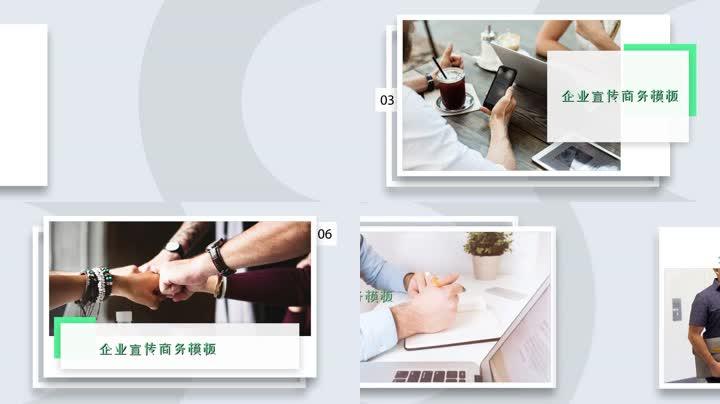 简洁明亮企业商务图文宣传片介绍