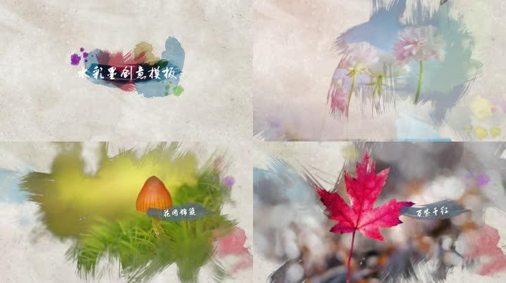 中国风彩色水墨风光图文宣传片