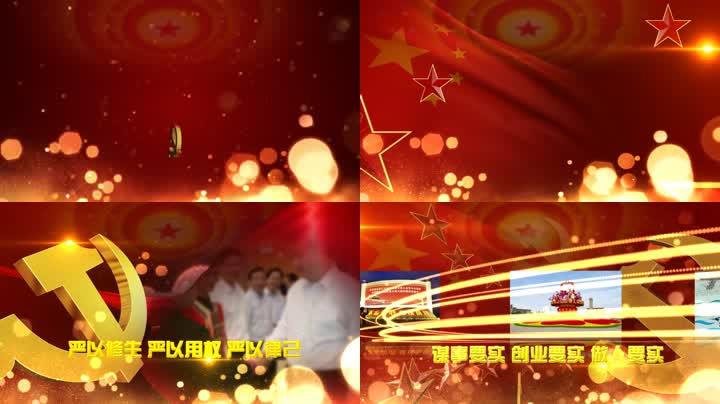 震撼气势金色光线图文党政宣传片