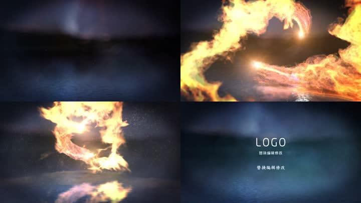 大气火焰火龙汇聚爆炸LOGO片头