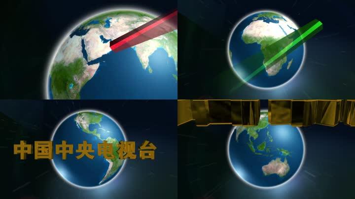 新闻联播地球片头