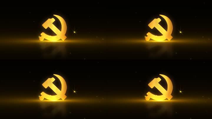 金色党徽--透明通道循环