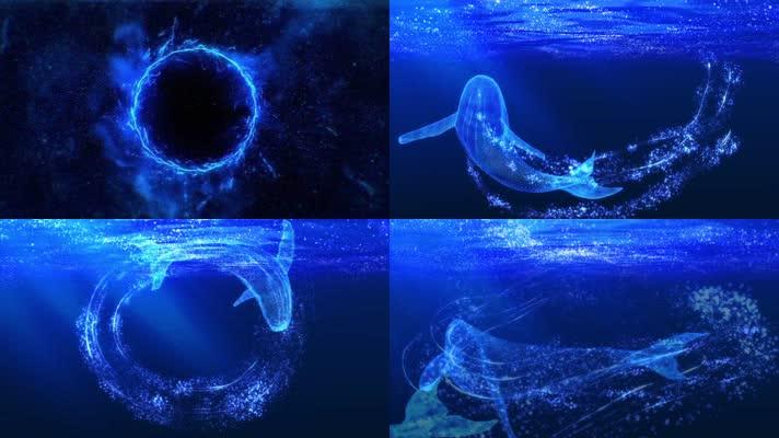 唯美虚空海洋粒子鲸鱼大鱼LED