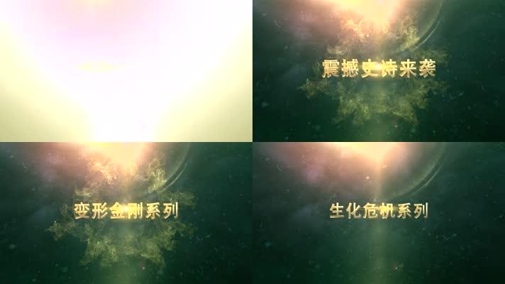 PR大气震撼字幕片头模板