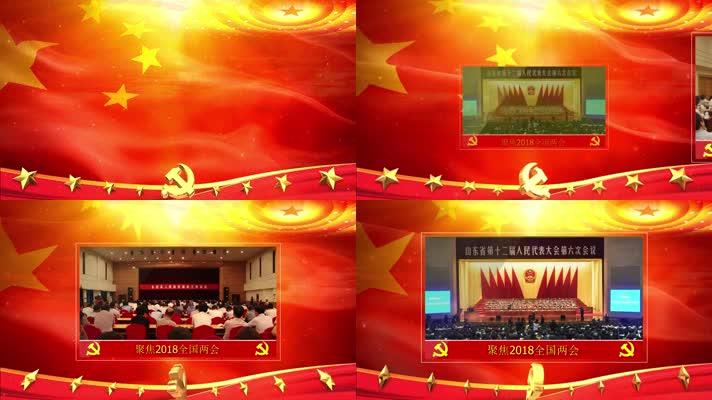 edius党建党政国庆开场片头视频模板2