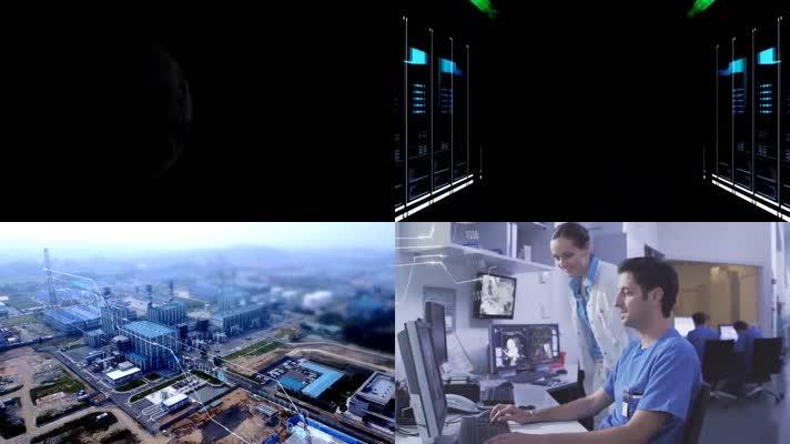 工业4.0工业科技商务科技
