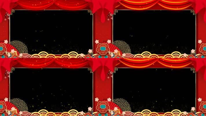 喜庆节日边框循环通道