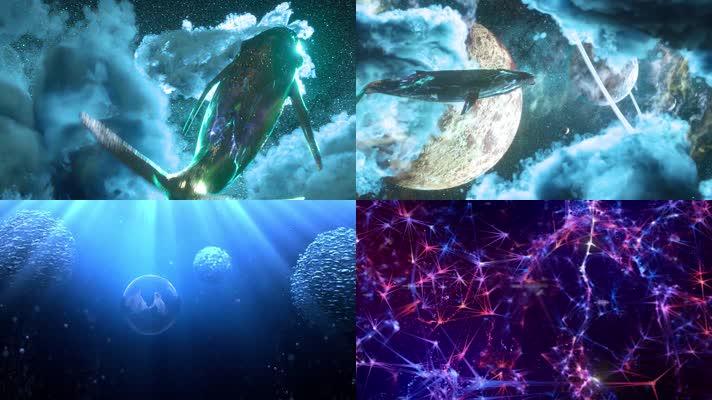 唯美太空鲸鱼游荡舞台背景