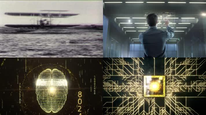 人类工业科技文明进步宣传片