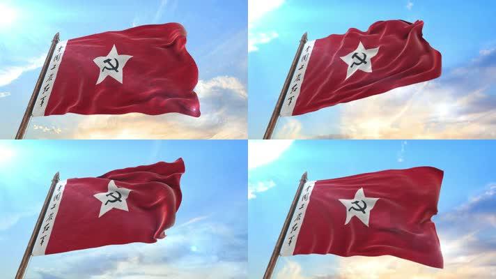 【4K原创】中国工农红军军旗