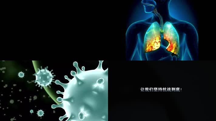 防控疫情宣传片
