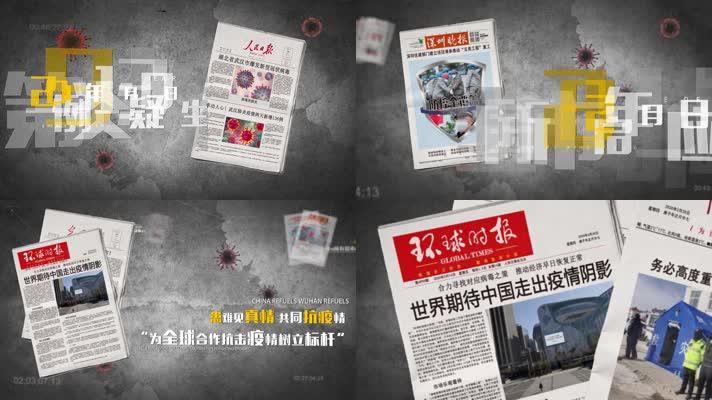 【4K原创】武汉疫情冠状病毒新闻报道