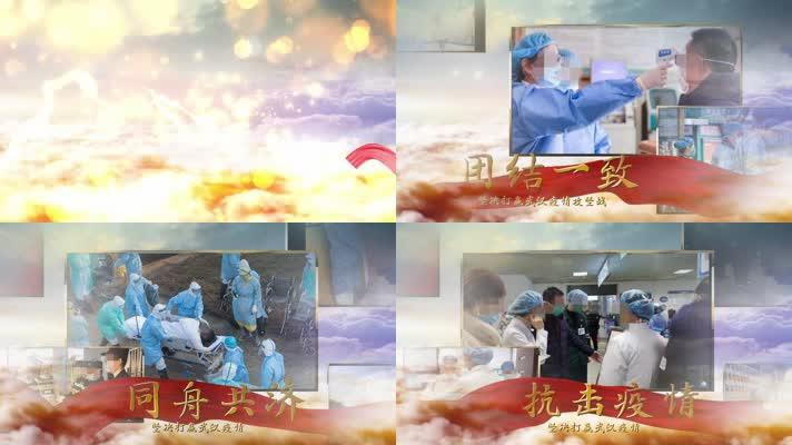 武汉宣传众志成城抗击疫情