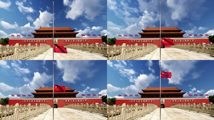 4K升国旗奏国歌视频