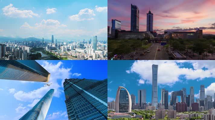 震撼中国北京上海城市素材