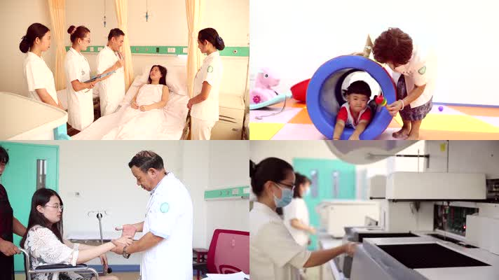 医院医疗宣传片素材