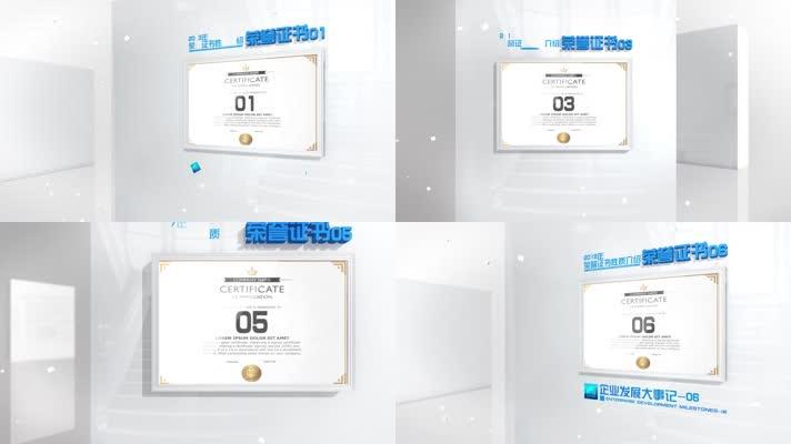 企业证书专利荣誉照片墙【2】