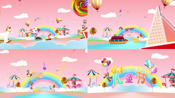 粉色卡通六一儿童节ae模板
