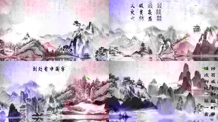 陈柯宇 - 生僻字 (伴奏)