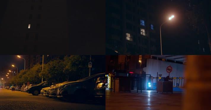【原创】城市小区夜晚、小区路灯