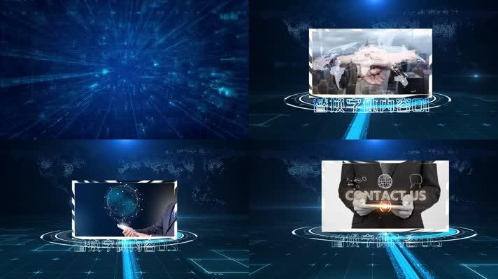 5G新时代科技企业宣传展示