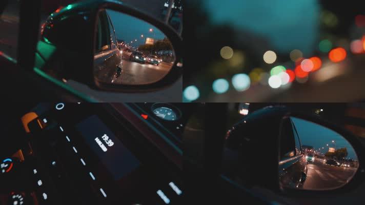 【4k原创】夜晚行驶的车后视镜唯美光晕