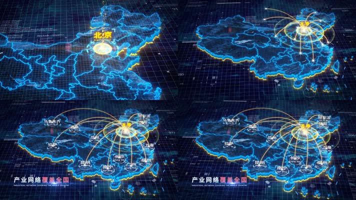原创中国地图辐射AE模板