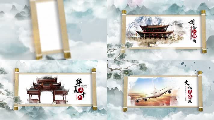 水墨大气中国风图文展示片头AE模板