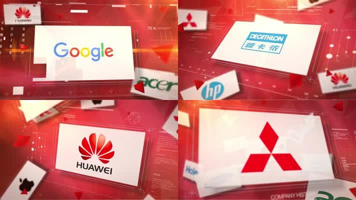 合作伙伴LOGO展示(红色)