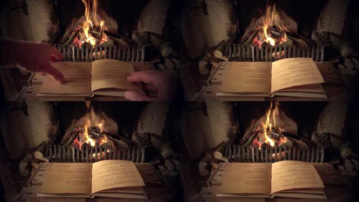 壁炉炉火,看书读书,休闲生活