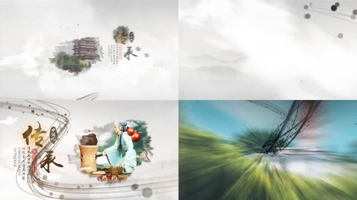 水墨传承中国文化图片展示ae模板