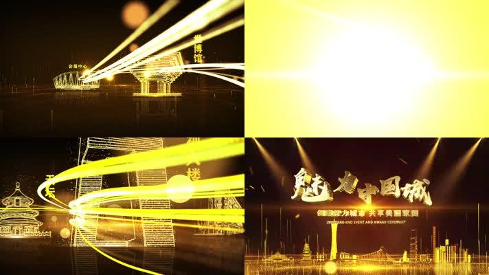 大气光线粒子魅力城市片头AE模版