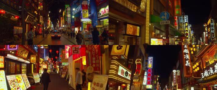 横浜中华街,唐人街,华人街