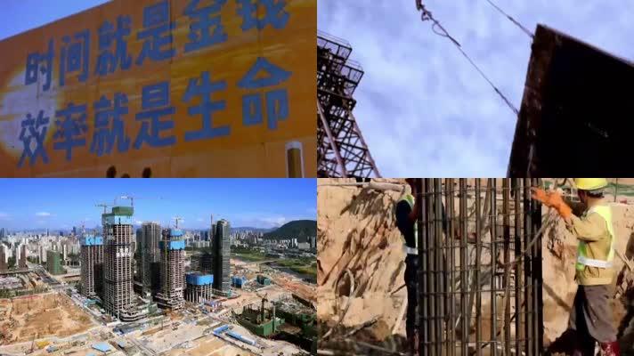 80年代深圳速度三天一层楼