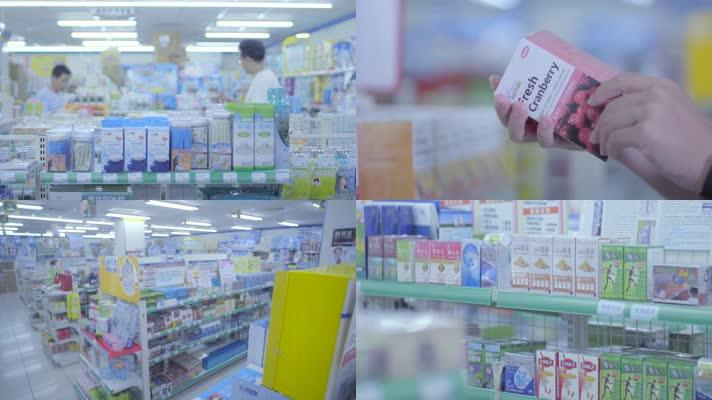 台湾药妆店货架药品化妆品保健品