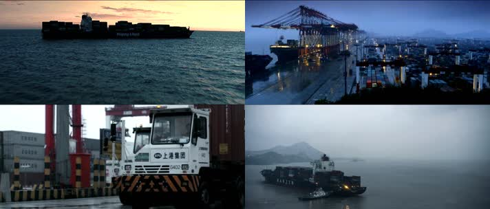远洋 航运 集装箱 码头 港口
