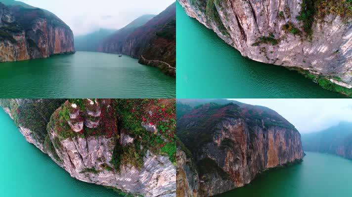 【航拍】重庆长江三峡震撼峡谷,壮丽山河