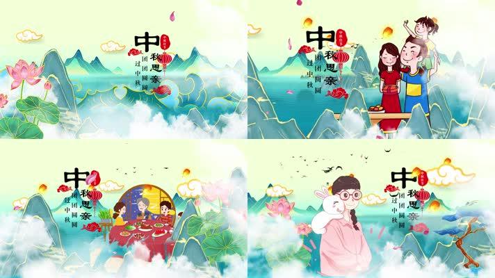 大气国潮风水墨图文中秋节宣传展示