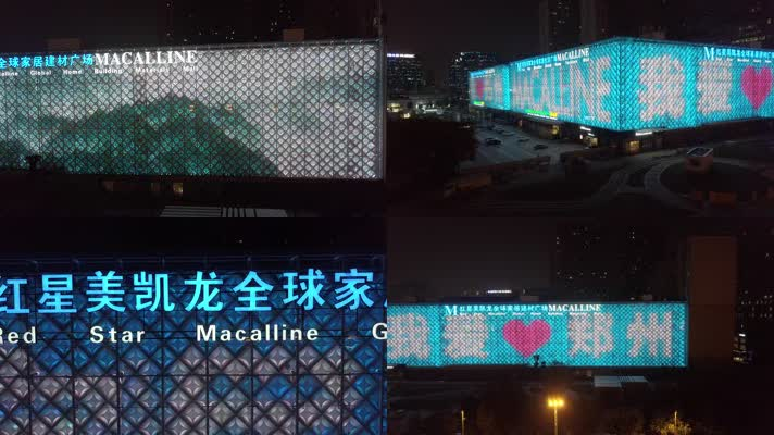 郑州地标夜景航拍