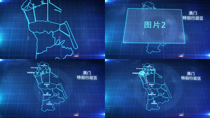 中国省份地图澳门地图辐射定位AE模板