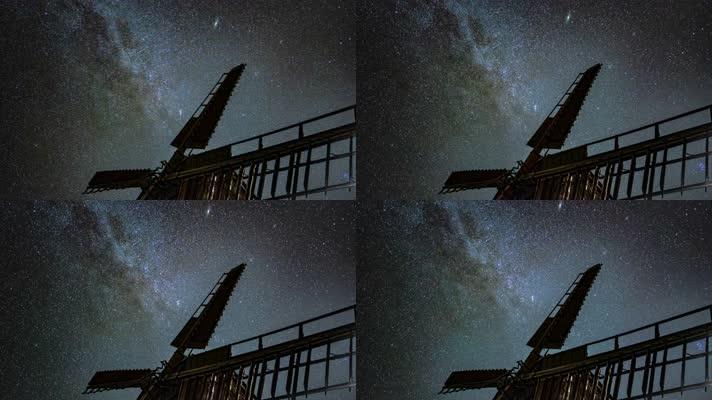 【4K】风车星空